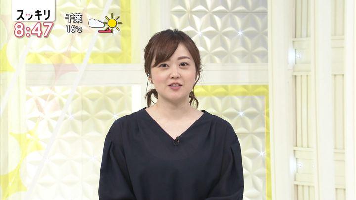 2018年11月20日水卜麻美の画像10枚目