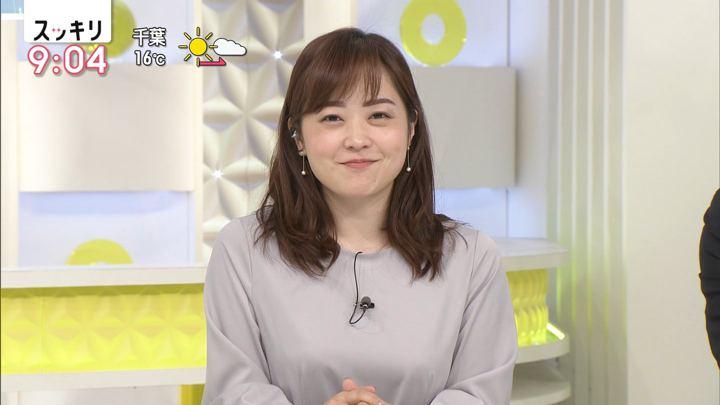 水卜麻美 スッキリ (2018年11月21日放送 33枚)