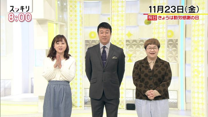 2018年11月23日水卜麻美の画像03枚目