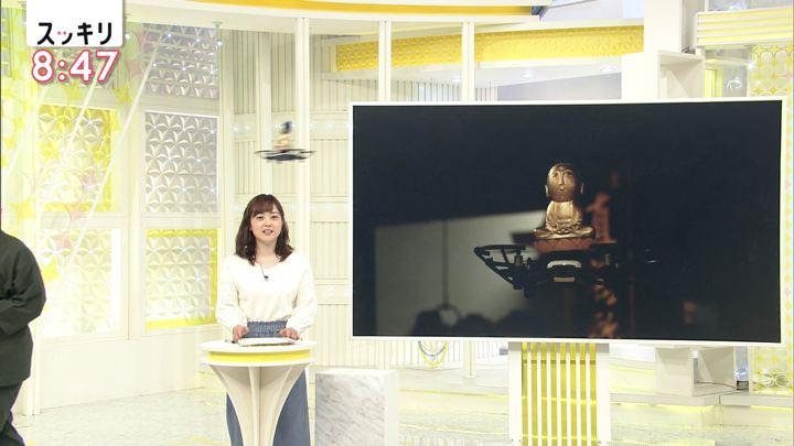 2018年11月23日水卜麻美の画像12枚目