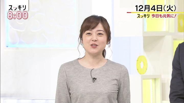 2018年12月04日水卜麻美の画像03枚目