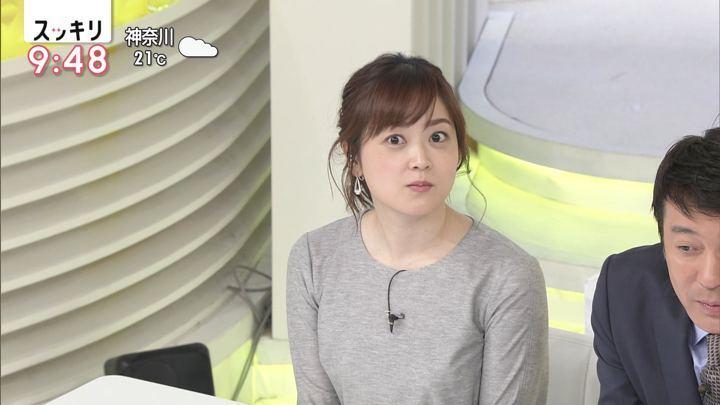 2018年12月04日水卜麻美の画像16枚目