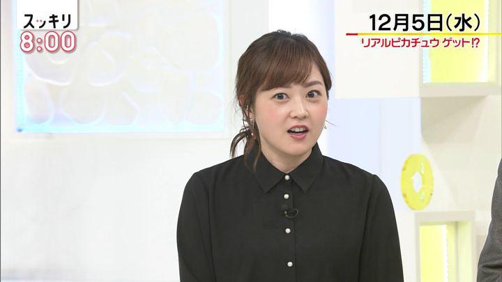 2018年12月05日水卜麻美の画像02枚目