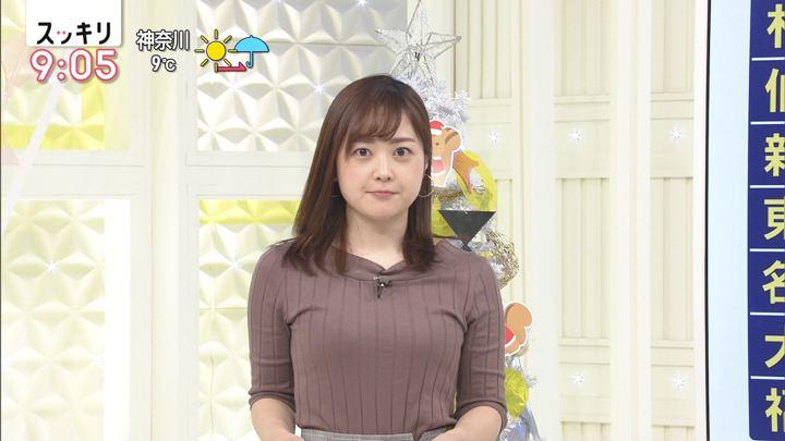水卜麻美 スッキリ (2018年12月11日放送 32枚)
