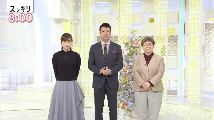 2018年12月13日水卜麻美の画像01枚目