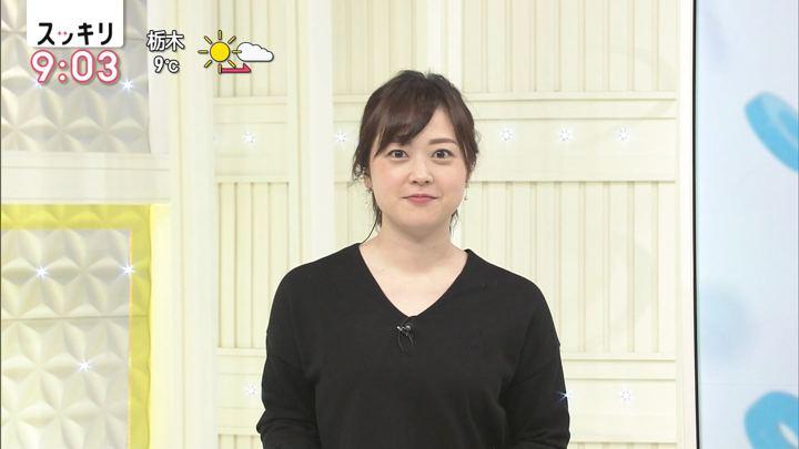 水卜麻美 スッキリ (2018年12月14日放送 18枚)