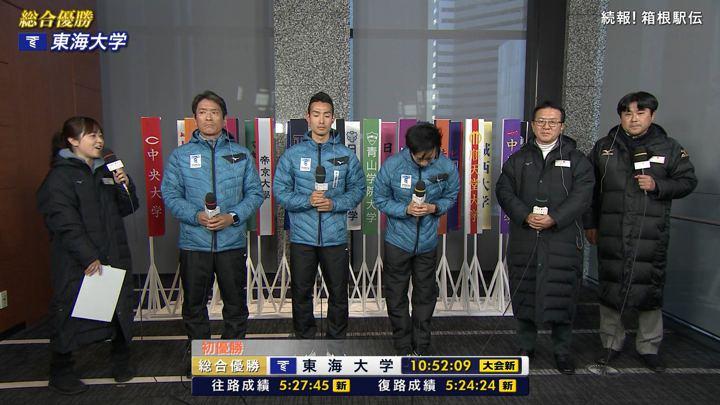 2019年01月03日水卜麻美の画像05枚目