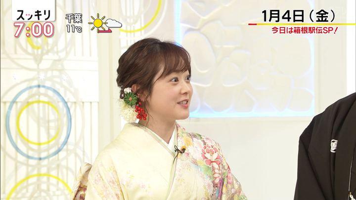 2019年01月04日水卜麻美の画像02枚目