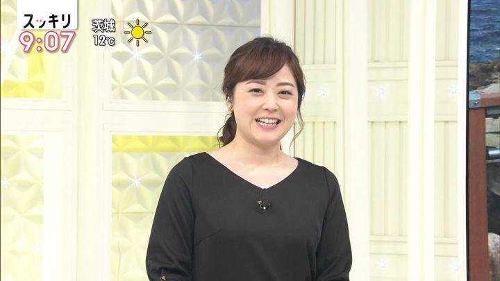 水卜麻美 スッキリ (2019年01月08日放送 14枚)