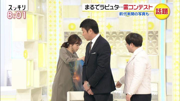 2019年01月09日水卜麻美の画像03枚目
