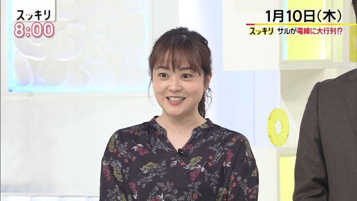 2019年01月10日水卜麻美の画像02枚目