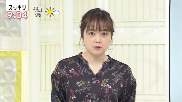 水卜麻美 スッキリ (2019年01月10日放送 13枚)