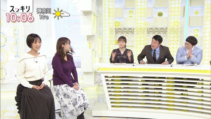 2019年01月10日水卜麻美の画像10枚目