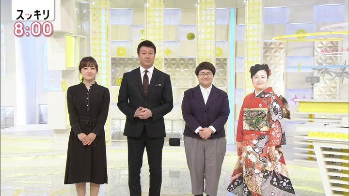 水卜麻美 スッキリ (2019年01月14日放送 13枚)