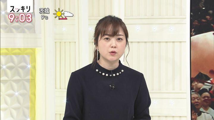 2019年01月16日水卜麻美の画像12枚目