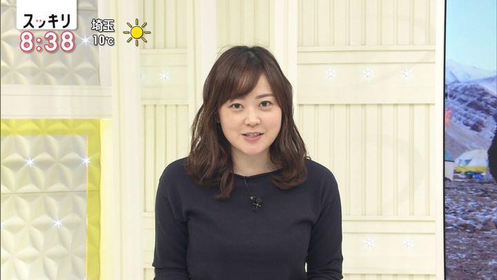 水卜麻美 スッキリ (2019年01月18日放送 25枚)