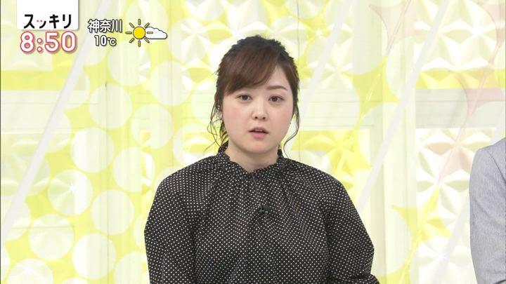 2019年01月22日水卜麻美の画像04枚目