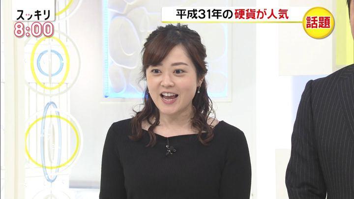 2019年01月30日水卜麻美の画像03枚目