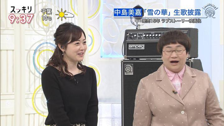 2019年01月30日水卜麻美の画像21枚目
