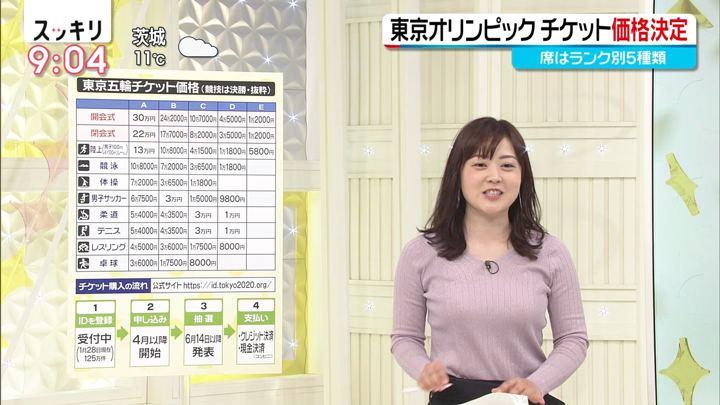 2019年01月31日水卜麻美の画像13枚目