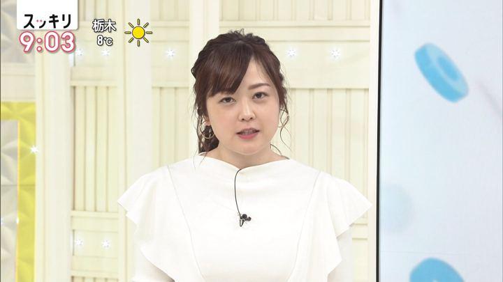 2019年02月01日水卜麻美の画像17枚目