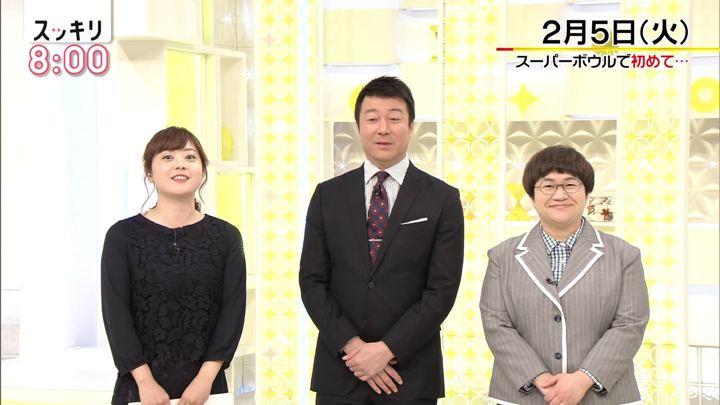 2019年02月05日水卜麻美の画像02枚目