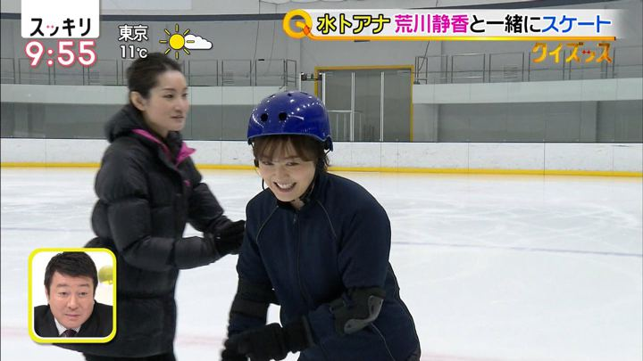 2019年02月05日水卜麻美の画像24枚目