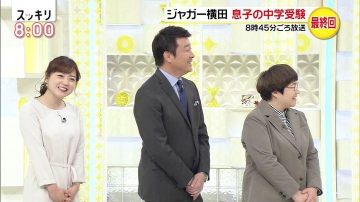 2019年02月11日水卜麻美の画像02枚目