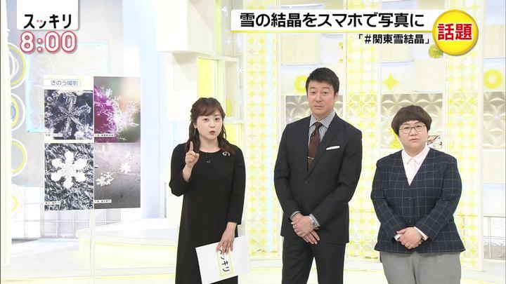 2019年02月12日水卜麻美の画像03枚目
