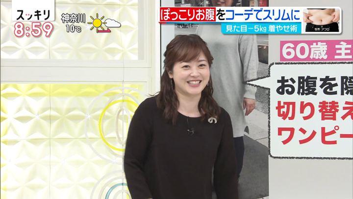 2019年02月12日水卜麻美の画像17枚目