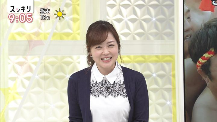 水卜麻美 スッキリ (2019年02月18日放送 17枚)