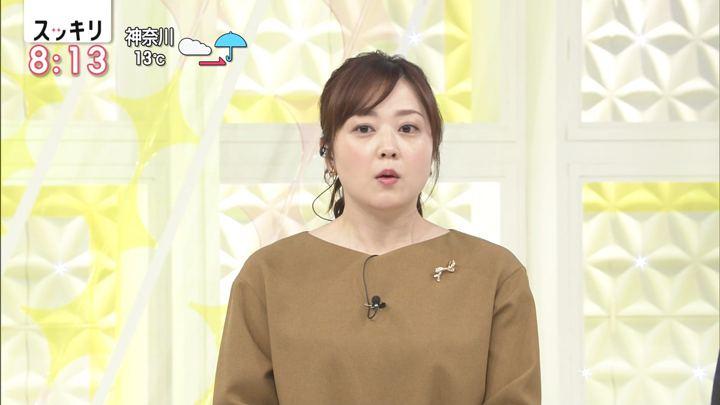 水卜麻美 スッキリ (2019年02月19日放送 15枚)