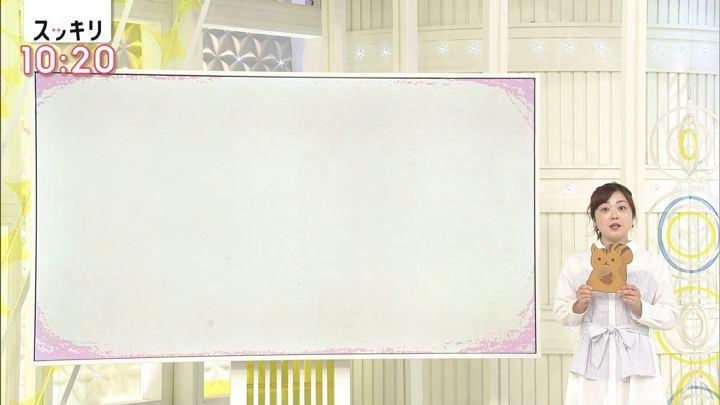 2019年02月27日水卜麻美の画像20枚目