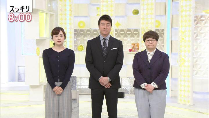 2019年02月28日水卜麻美の画像01枚目