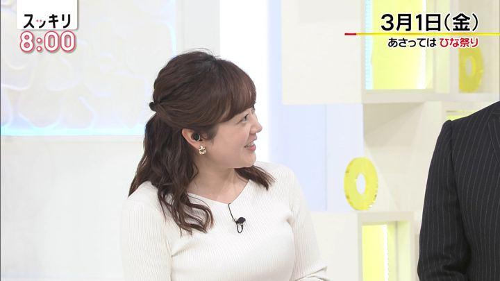 2019年03月01日水卜麻美の画像05枚目