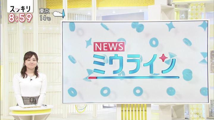 2019年03月01日水卜麻美の画像10枚目