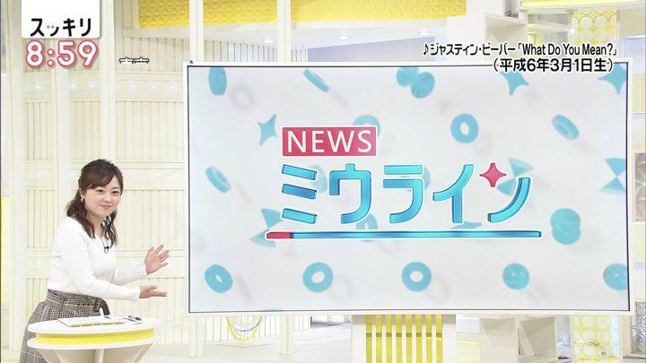 2019年03月01日水卜麻美の画像11枚目