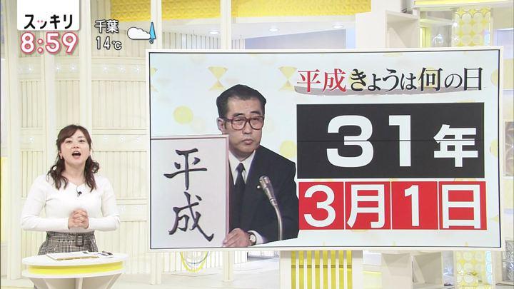 2019年03月01日水卜麻美の画像12枚目