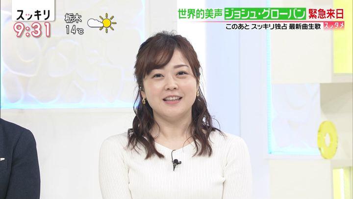 2019年03月01日水卜麻美の画像14枚目