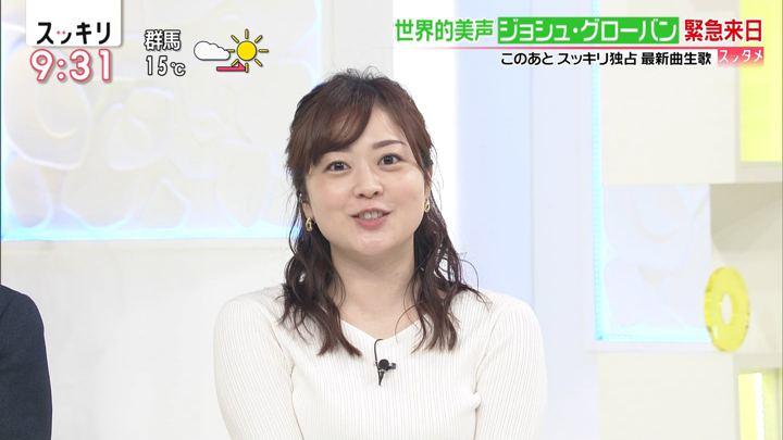 2019年03月01日水卜麻美の画像16枚目