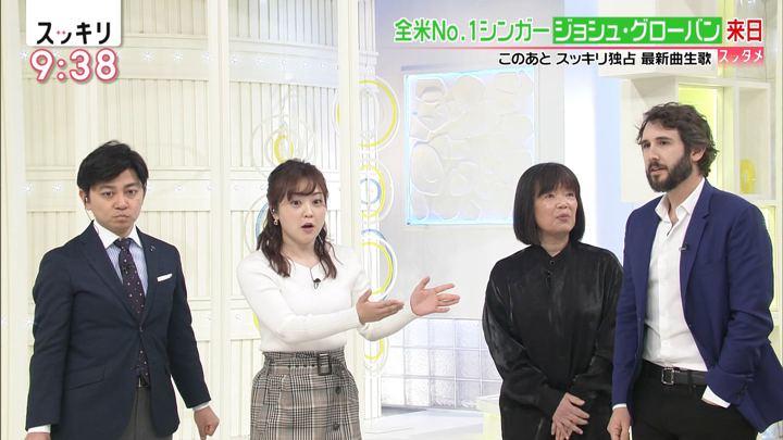 2019年03月01日水卜麻美の画像18枚目
