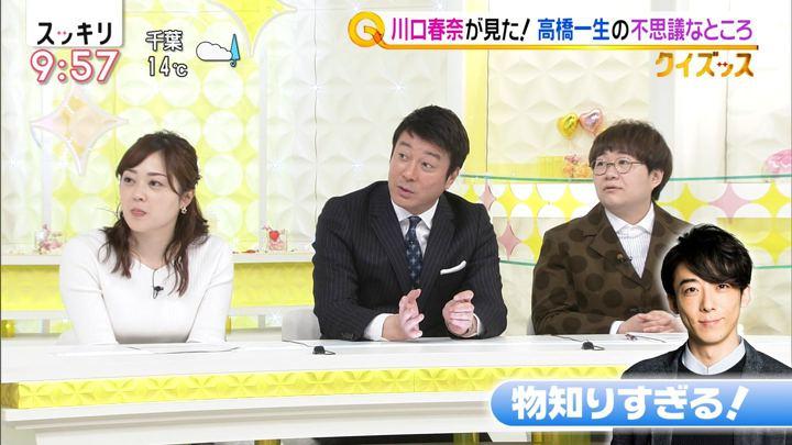 2019年03月01日水卜麻美の画像21枚目