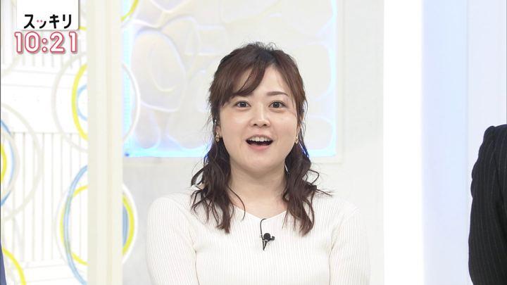 2019年03月01日水卜麻美の画像24枚目
