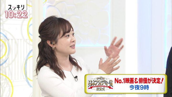 2019年03月01日水卜麻美の画像28枚目
