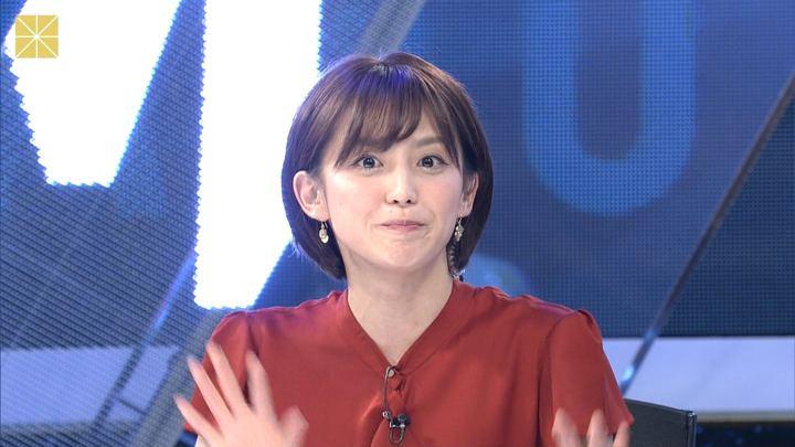 2018年10月21日宮司愛海の画像25枚目