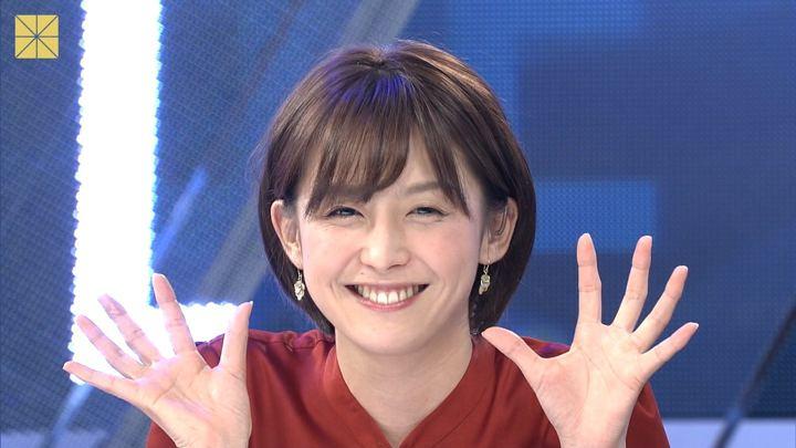 2018年10月21日宮司愛海の画像27枚目