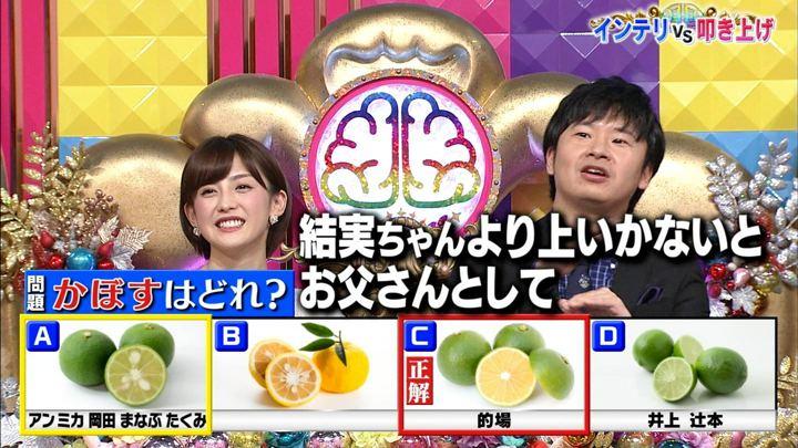 2018年10月23日宮司愛海の画像03枚目