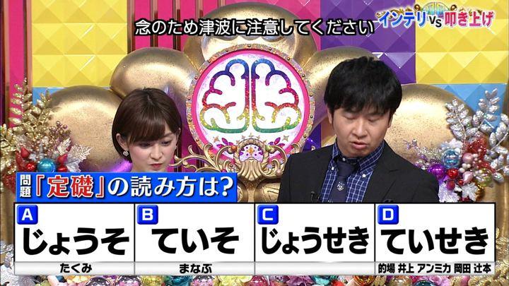 2018年10月23日宮司愛海の画像04枚目
