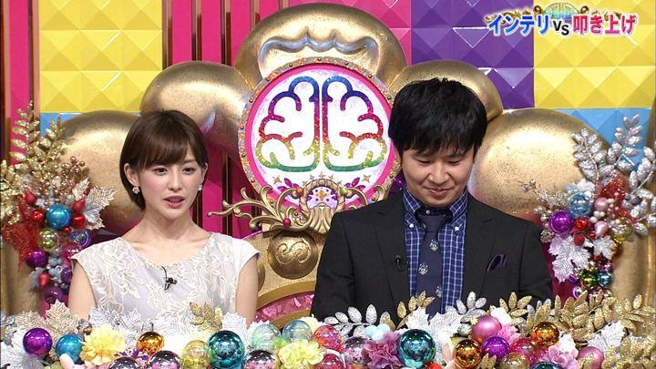 2018年10月23日宮司愛海の画像06枚目