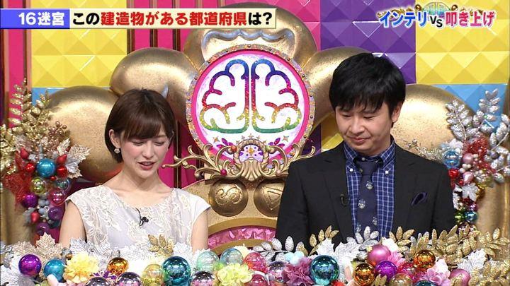 2018年10月23日宮司愛海の画像09枚目